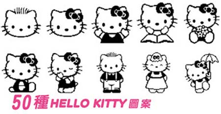25组hello kitty边框