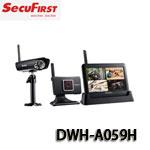 SecuFirst DWH-A059H 數位無線網路監視器(特價,售完調漲)