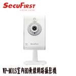 SecuFirst WP-M01S 室內HD無線網路攝影機(特價,售完調漲)
