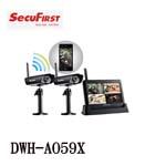 SecuFirst DWH-A059X 數位無線網路監視器 (一機二鏡) (內附8G SD卡)(促銷價至  04/01止)