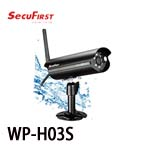 SecuFirst WP-H03S 防水FHD無線網路攝影機(促銷價至  04/01止)