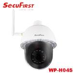 SecuFirst WP-H04S 防水旋轉FHD無線網路攝影機(特價,售完調漲)