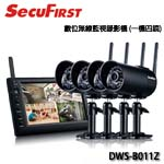 SecuFirst DWS-B011Z 數位無線監視錄影機(一機四鏡)(促銷價至  01/31止)