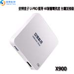 UNBLOCK TECH安博科技 安博盒子4代 X900 U-PRO 藍芽 4K智慧電視盒(UBOX PRO 台灣加強版)-展示機