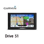GARMIN Drive 51 車用衛星導航 010-01678-70