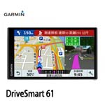 GARMIN DriveSmart 61 WIFI衛星導航 010-01681-70(促銷價至  03/10止)(特價,售完調漲)