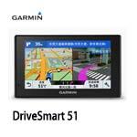 GARMIN DriveSmart 51 WIFI衛星導航 010-01680-70