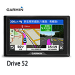 GARMIN Drive 52 車用衛星導航 010-02036-71