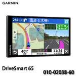 GARMIN DriveSmart 65 車用衛星導航 010-02038-60