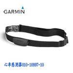 GARMIN 心率感測器(軟式心跳帶)  010-10997-10