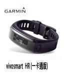 GARMIN vivosmart HR 腕式心率智慧手環 紫色 (一卡通版) 010-01955-84(限量售完為止)