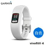 GARMIN vivofit 4 白色 健身手環 S/M 010-01847-25