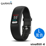 GARMIN vivofit 4 黑色 健身手環 L 010-01847-27