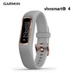 GARMIN vivosmart 4 健康心率手環 (小) 典雅灰 010-01995-42