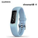 GARMIN vivosmart 4 健康心率手環 (小) 晴空藍 010-01995-44