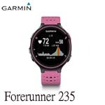 GARMIN Forerunner 235 GPS腕式心率跑錶 魅力粉 010-03717-65
