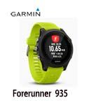 GARMIN Forerunner 935 黃色 腕式心率鐵人運動錶 010-01746-11