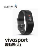 GARMIN vivosport 腕式心率GPS智慧手環(大) 躍動黑 010-01789-B2