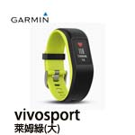 GARMIN vivosport 腕式心率GPS智慧手環(大) 萊姆綠 010-01789-B3