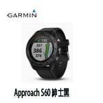 GARMIN Approach S60 紳士黑 中文高爾夫球GPS腕錶 010-01702-20
