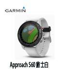 GARMIN Approach S60 爵士白 中文高爾夫球GPS腕錶 010-01702-24