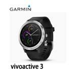 GARMIN vivoactive 3 腕式心率GPS智慧運動錶 俐落黑 (Garmin Pay行動支付版)  010-01769-C0(特價,售完調漲)