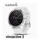 GARMIN vivoactive 3 腕式心率GPS智慧運動錶 律動白 (Garmin Pay行動支付版)  010-01769-C2