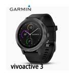 GARMIN vivoactive 3 腕式心率GPS智慧運動錶 尊爵黑 (Garmin Pay行動支付版)  010-01769-C1