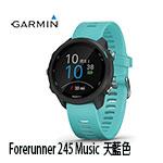 GARMIN Forerunner 245 Music 天藍色 GPS腕式心率音樂跑錶 010-02120-52