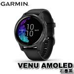 GARMIN VENU AMOLED 石墨黑 GPS智慧腕錶 010-02173-15