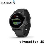 GARMIN vivoactive 4S 石墨黑 GPS智慧腕錶(40mm) 010-02172-15