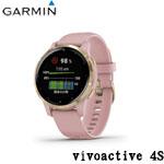GARMIN vivoactive 4S 乾燥玫瑰 GPS智慧腕錶(40mm) 010-02172-35