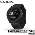 GARMIN Forerunner 745 率性黑 GPS 智慧心率跑錶 010-02445-20