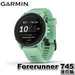 GARMIN Forerunner 745 薄荷綠 GPS 智慧心率跑錶 010-02445-21