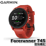 GARMIN Forerunner 745 甜柚橘紅 GPS 智慧心率跑錶 010-02445-22