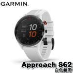 GARMIN Approach S62 黑色陶瓷錶圈暨白色矽膠錶帶 高爾夫GPS腕錶 010-02200-31