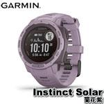 GARMIN Instinct Solar 本我系列 蘭花紫 太陽能GPS腕錶 010-02293-42