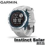 GARMIN Instinct Solar 本我系列 浪花白 太陽能GPS腕錶 運動衝浪版 010-02293-62