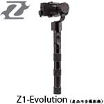 Zhiyun智云 Z1-EVOLUTION 三軸穩定器