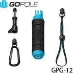 GOPOLE GPG-12 Grenade Grip 手持握把 適用於所有GoPro攝影機