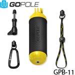 GOPOLE GPB-11 BOBBER專用漂浮把手 適用於所有GoPro攝影機