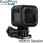 GoPro HERO5 Session 攝影機 CHDHS-502