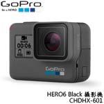 GoPro HERO6 Black 攝影機 CHDHX-601