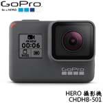 GoPro HERO 入門版 攝影機 CHDHB-501