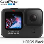 GoPro HERO9 Black 攝影機 CHDHX-901-LW