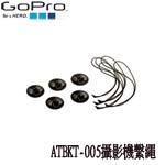 GoPro ATBKT-005 USB Camera Tethers 攝影機繫繩