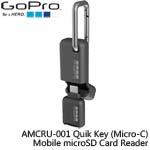 GoPro AMCRU-001 Quik Key (Micro-C) Mobile microSD Card Reader 行動microSD讀卡器(總代理公司貨)