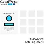 GoPro AHDAF-302 Anti-Fog Inserts 防霧片(總代理公司貨)