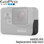 GoPro AAIOD-001 Replacement Side Door 更換側邊護蓋 適用HERO5/6 (總代理公司貨)