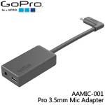 GoPro AAMIC-001 Pro 3.5mm Mic Adapter 專業級 3.5mm麥克風接頭 適用HERO5/6/7/8/9 (總代理公司貨)